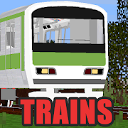 Trains Mod for Minecraft PE