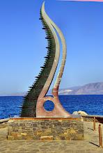 "Photo: Монумент ""Хвост Посейдона"""