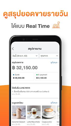 Wongnai Merchant App (RMS) screenshots 4