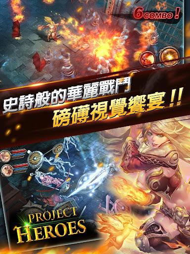 玩免費動作APP|下載Project Heroes-暗黑系ARPG鉅作【刪檔封測】 app不用錢|硬是要APP