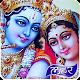 (राधा कृष्ण होली) Radha Krishna Holi LiveWallpaper Download on Windows