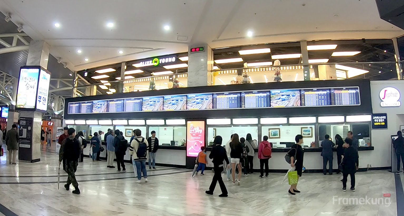 Central City Terminal Ticket Booth (Korea)