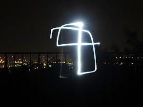 Photo: 田中の「田」を試みるも変なモノができあがってしまった。