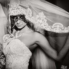 Wedding photographer Lyudmila Antalovci (dreamon). Photo of 01.03.2017