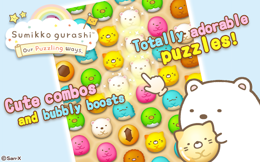 Sumikko gurashi-Puzzling Ways screenshots 13