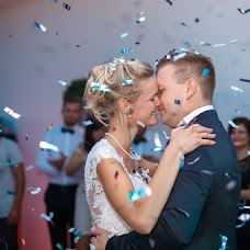 Hochzeitsfotograf Dimitri Propp (proppdim). Foto vom 22.11.2016