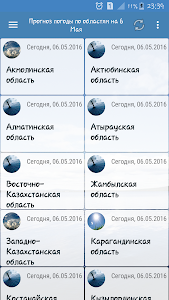 Погода.kz screenshot 3