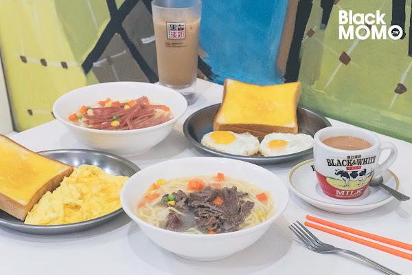 新竹|富貴餐室・風城尋港味:經典港式早餐全天候吃得到