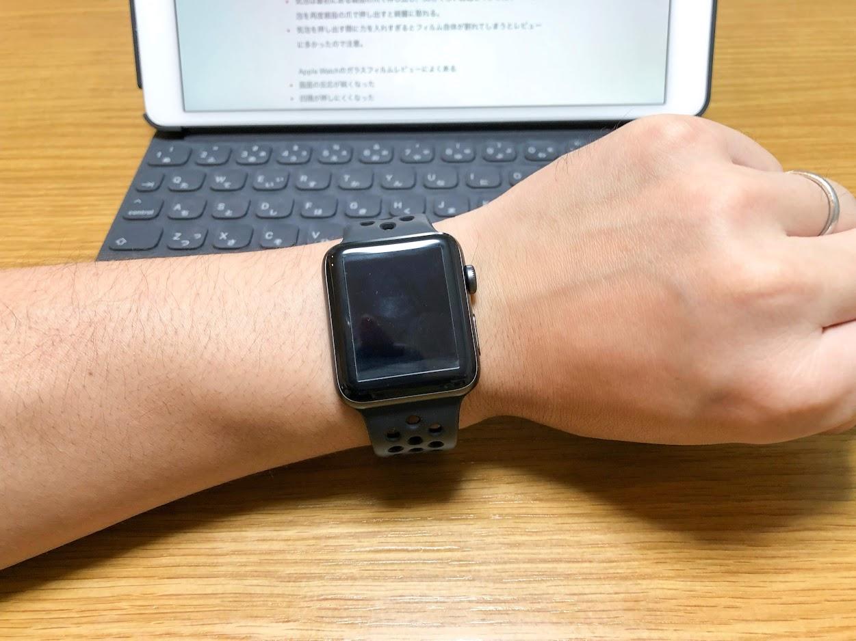 Apple Watchの保護にDalinchのガラスフィルムを購入・レビュー