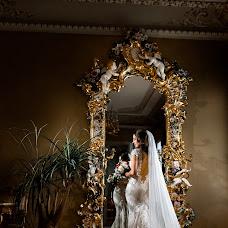 Wedding photographer Viktoriya Karpova (karpova). Photo of 21.06.2017