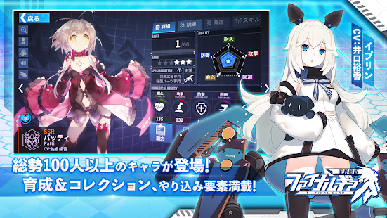 How to hack Final Gear JP for android free