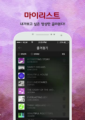 몬스타엑스 LIVE 직캠 공식 홈페이지 및 스케줄
