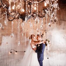 Wedding photographer Diana Fogel (DianaFogel). Photo of 09.10.2017