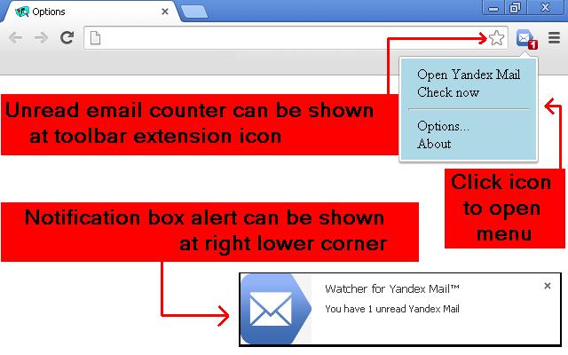 Watcher for Yandex Mail™