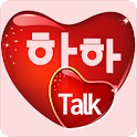 하하톡 채팅, 무료채팅, 심쿵 무료채팅어플 icon
