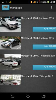 Egypt cars - screenshot