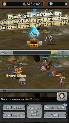 Tap Dungeon RPG screenshot