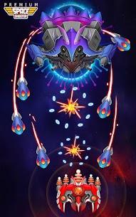 سبيس شوتر: هجوم المجرات (النسخة المتميزة) 2