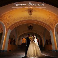 Wedding photographer Roma Mamruk (romarijii). Photo of 31.01.2018
