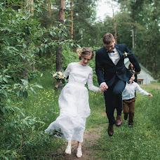 Wedding photographer Konstantin Surikov (KoiS). Photo of 11.11.2017
