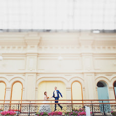Wedding photographer Viktoriya Geller (torigeller). Photo of 21.05.2016