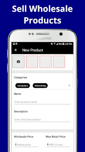 Want Business: B2B Trade App- screenshot thumbnail