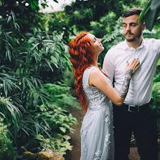 Wedding photographer Marusya Stankevich (marusyaphoto). Photo of 04.05.2017