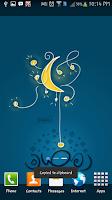 Screenshot of رمضان بالالوان