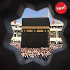 İslami Bilgiler Testi icon