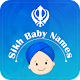 Sikh Baby Names Download on Windows