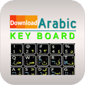 Download free arabic keyboard