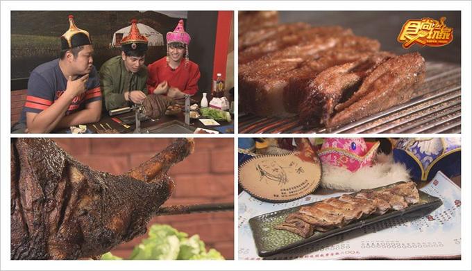 食尚玩家台北美食羴一羴蒙古炭烤羊腿長安店