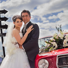 Wedding photographer Francisco González (fcogonzalez). Photo of 03.03.2015