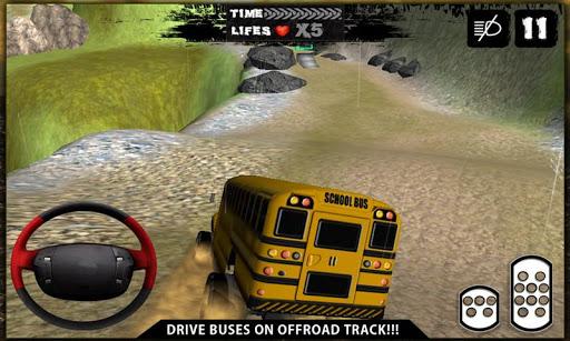 玩免費模擬APP|下載大巴司機爬坡3D app不用錢|硬是要APP