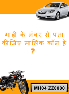 arto app - arto vehicle information - náhled