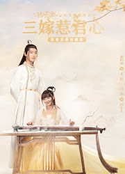 Marry Me China Web Drama