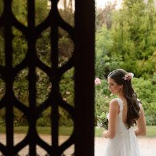 Fotógrafo de bodas Ronchi Peña (ronchipe). Foto del 20.11.2018