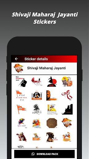 marathi seznamovací webové stránky datování aplikací v testu