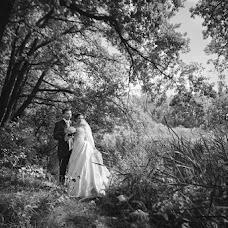 Wedding photographer Mayya Nikitina (mayyoran). Photo of 03.11.2014