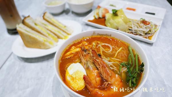  南屯  PappaRich 金爸爸 文心秀泰店   全球連鎖馬來西亞餐廳