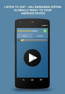 Akhand Keertan Radio- screenshot thumbnail