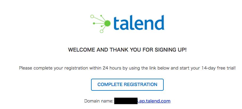 ボタン付きのメールが送付されるのでここから企業登録