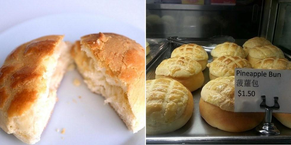 """Boh Loh Baau (Bánh dứa): Loại bánh xốp mềm này thường được ăn vào bữa sáng. Boh Loh Baau còn có tên """"bánh dứa"""" do hình dạng mặt bánh."""