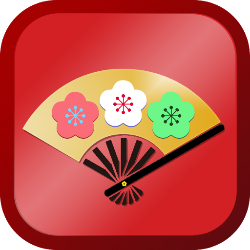 Japan Sound: Meditation, Zen, Sleep, Relax