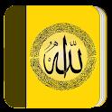Ayat Kursi Al-Quran icon