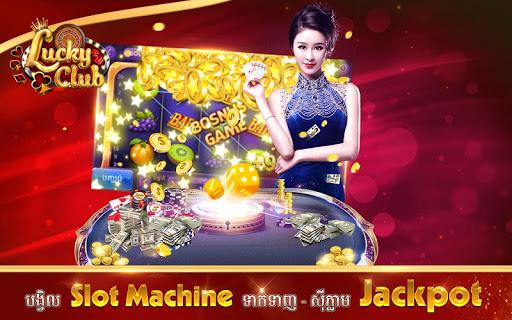 Lucky Club- Top Khmer Card 1.0.8 screenshots 4