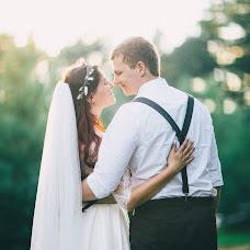 Wedding photographer Anastasiya Musinova (musinova23). Photo of 25.07.2018