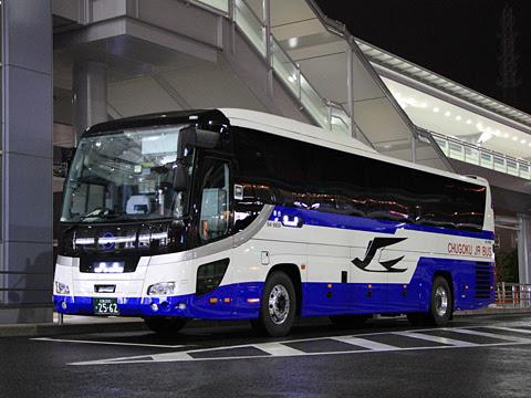 中国JRバス「青春ドリーム大阪京都/広島号」「青春昼特急大阪京都/広島号」 2562
