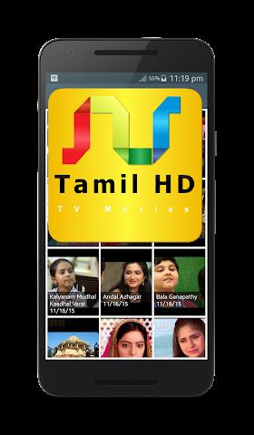 android Tamil Movies TV-HD Screenshot 0