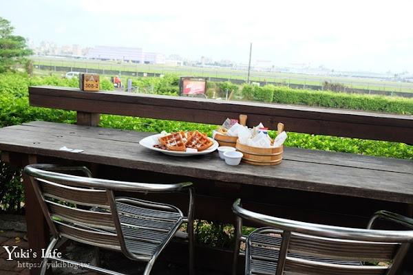 南洋風賞飛機×動物園景觀休閒農場《淨園》超近距離喝飲料看飛機×可愛動物親子聚餐好去處